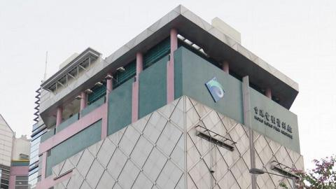 香港電影資料館樓高五層。