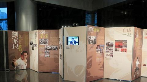 一樓電影院前的大堂常有不同展覽,採訪當天是劉家良紀念展。