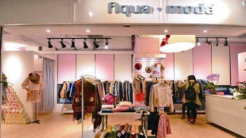 Aqua Moda 售賣日本流行時裝品牌,據知老闆特別挑選非連鎖店入貨品牌。
