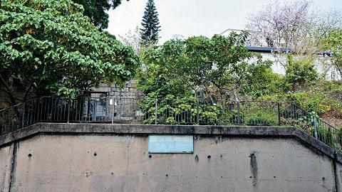 饒宗頤文化館對出青山道,石牆仍有「荔枝角醫院」指示牌。