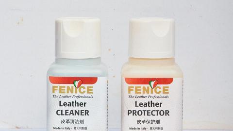 Amedas 防水噴劑($98),梅雨季節勤點噴在皮具上,便不怕弄濕後發霉。
