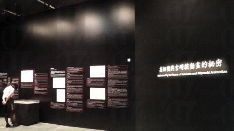 左邊的展館 A 的時間隧道先介紹吉卜力工作室及動畫的製作過程。