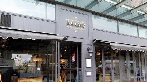 MG Café