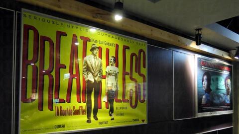 電影海報裝飾,營造悠閒氣氛
