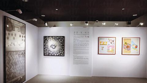 「香港‧家‧味道」藝術展,宣揚「家」及「飲食文化」