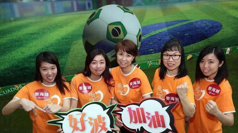 慈善團體 - 「龍耳」專業手語翻譯員現場手語旁述足球比賽