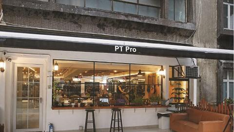 PT pro 設半露天平台,學生可於室外休息或 BBQ。