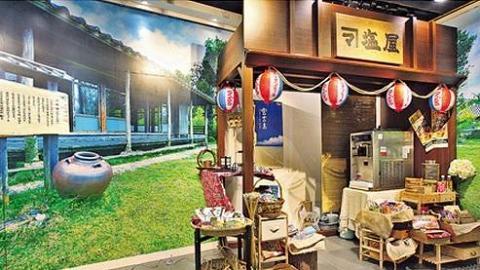 日和号 crossover 沖繩塩屋。(圖片來源: 經濟日報)