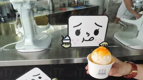 Lab Made x Tofu Oyako 豆腐味雪糕