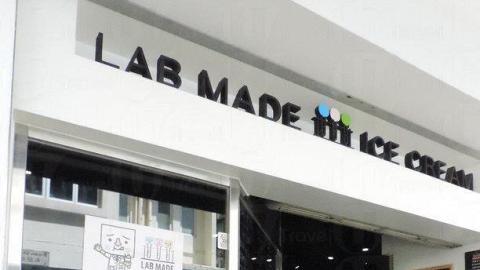 Lab Made x Tofu Oyako 大坑店