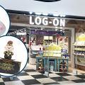 【聖誕禮物2018】 Log-On買禮物攻略!同事/朋友/情侶交換聖誕禮物推介