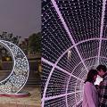 【情人節好去處2019】情人節拍拖好去處緊急攻略!5大免費浪漫影相位/展覽