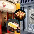 【書展2019】行完香港書展再醫肚!灣仔5大餐廳推介和牛三文治/Five Guy/ULURU