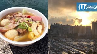 【香港仔好去處】$60玩盡香港仔+鴨脷洲!艇仔粉/素翅撈飯/日落