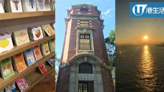 【尖沙咀好去處】$68玩盡尖沙咀 海景日落/紅磚塔/主題cafe