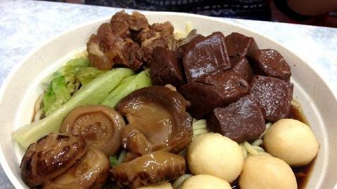 冬菇就是車仔麵的味道指標 從一粒菇出發就可看出麵店的功架