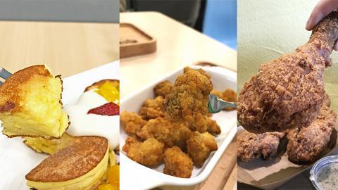 屯門掃街6大美食 生炸雞槌+綿密梳乎厘+粒粒芋頭西米露