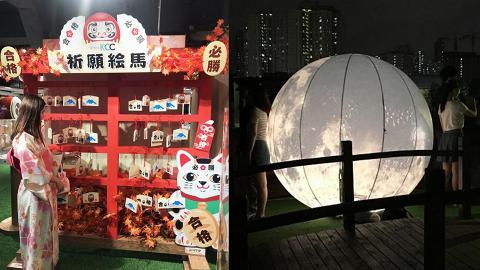 玩勻港九新界8大文化祭/市集 中秋唔止食月餅賞月!
