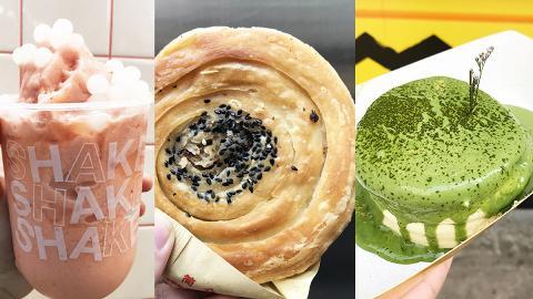 【旺角好去處】旺角掃街5大食店 黑糖麥芽雞翼/四川鍋魁/麥提莎沙冰