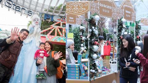 【聖誕節2018】全港9大聖誕市集逐個睇 白色聖誕/芬蘭/泰迪熊/精靈村主題