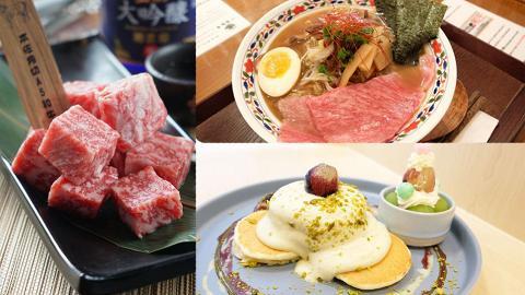 【尖沙咀美食】2018年尖沙咀8間新食店 燒肉放題/海鮮浜燒/和牛拉麵/芋圓