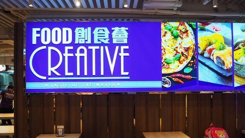 【長沙灣美食】長沙灣全新6千呎美食廣場 十二味酸菜魚/海南雞飯/足料燉湯