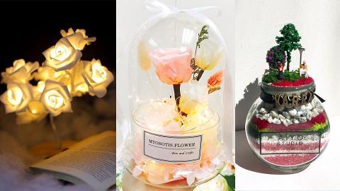【情人節禮物2019】8大情人節工作坊DIY禮物!情侶手錶/玫瑰花燈/霓虹燈/盆景