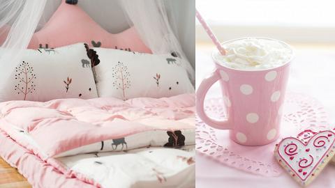 4大連鎖家居品牌粉紅色家品晒冷!打造少女粉色系主題家居/房間