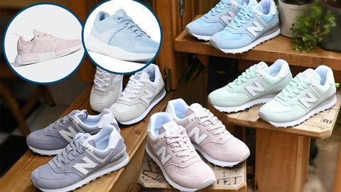 6大品牌40款春夏糖果色波鞋精選!Adidas/Nike/PUMA/Reebok/FILA/New Balance