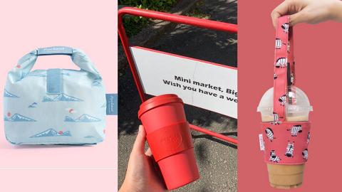 【環保用品】8大日常走塑環保用品推介!食物袋/環保飲管/餐具/遮袋/飲品提袋