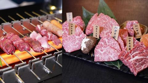三五知己聚餐好去處 尚八日式燒肉/串Grill/快樂小羊/新南苑