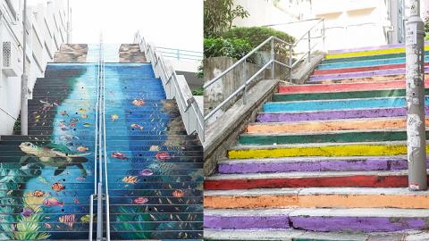 【放假好去處】全港6大樓梯壁畫逐個睇 海底世界/彩虹/異國風情主題!