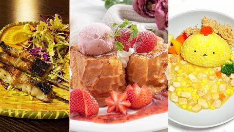 【馬鞍山美食】馬鞍山4大新開餐廳推介 峇峇娘惹/L.D.K. by Ufufu Café