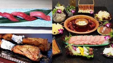 【旺角美食】旺角7大過江龍餐廳推介 BHC炸雞/千房/梅丘寿司の美登利総本店