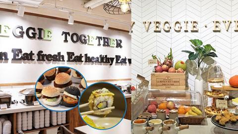 【素食自助餐2020】6大抵食素食自助餐推介$68起 走肉朋友/無肉食/齊齊素/素一/每日