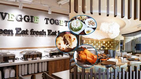 【全港美食】香港5大特色自助餐推介 都會海逸酒店/齊齊素/京香閣