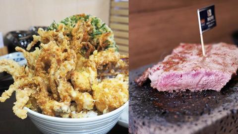 【旺角美食】旺角4大餐廳精選推介 熱石牛扒/足料天婦羅丼飯/$9串燒