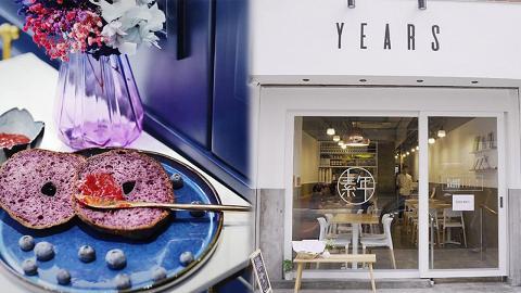 【全港美食】香港7大素食cafe美食推介 純藍咖啡店/Artisan Room/Slofood