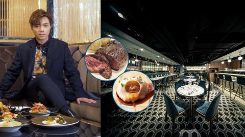 【全港美食】香港8大明星餐廳攻略 陳柏宇/張敬軒/黃宗澤/陳豪