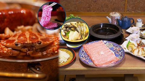 【銅鑼灣美食】香港6大抵食火鍋店推介 打邊爐放題/任食火鍋配料/一人火鍋