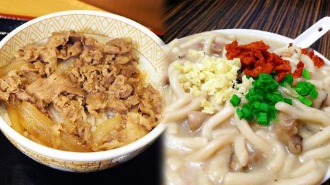 【倒數好去處】平安夜/除夕倒數後宵夜美食推介!香港7間24小時通宵營業餐廳