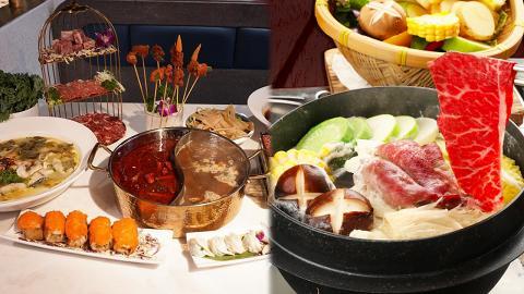 【旺角美食】旺角8大人氣火鍋店推介 任食打邊爐配料/牛肉放題/麻辣湯底