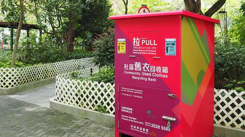 2021全港7大舊衣回收服務一覽 H&M/Uniqlo/ZARA/救世軍/上門回收