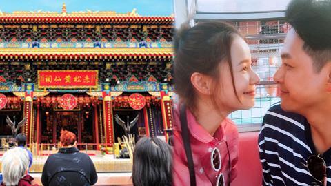 【新年好去處2020】香港4大靈驗求姻緣廟宇推介 新一年盡早脫離單身!