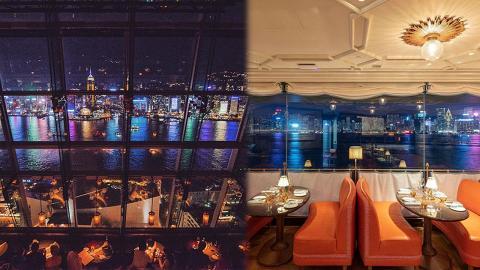 【情人節餐廳2020】香港10大情人節浪漫海景餐廳推介 靚景食西餐/情人節套餐