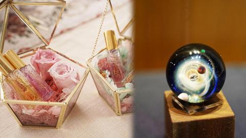 【情人節好去處】3大獨特情人節禮物DIY工作坊 親手整玻璃首飾/香水送女朋友