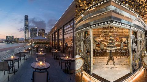 【特色餐廳2020】香港10大靚景/無敵海景餐廳推薦 浪漫慶祝生日/情人節/紀念日