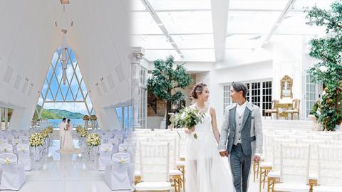 【婚宴場地2020】香港6大靚景玻璃屋小型婚禮場地推介 午宴/晚宴套餐/白教堂