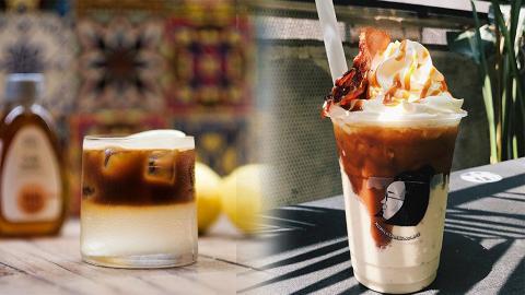 【深水埗美食】深水埗5大特色Café推介! 24小時營業/啤酒奶昔/特色手沖咖啡