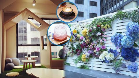 【尖沙咀美食】尖沙咀6大特色Café推介!花牆打卡/戶外花園/小清新室內草地